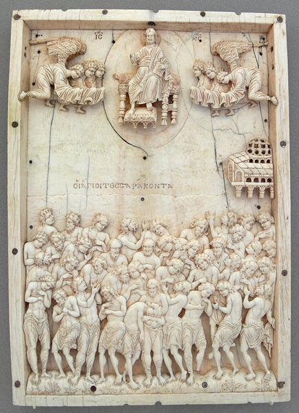 Les saints Quarante Martyrs 0310_411