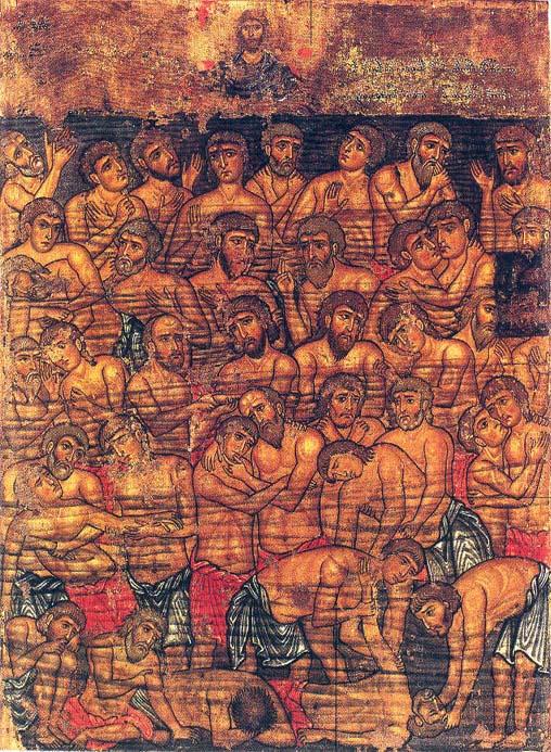 Les saints Quarante Martyrs 0310_412