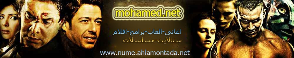 mohamed.net