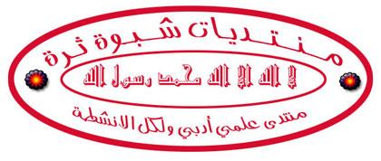 """واشنطن تقلل من """" الانتقالي """" وتقول ان الحوار السياسي أساس الحل للأزمة اليمنية  Oou-ou10"""