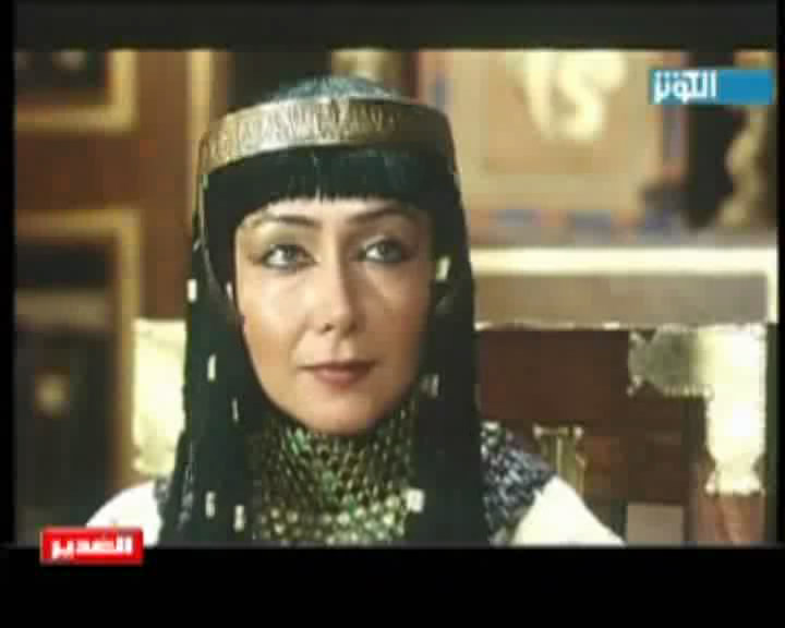 صور ابطال المسلسل الايراني الشهير النبي يوسف الصديق Zo10