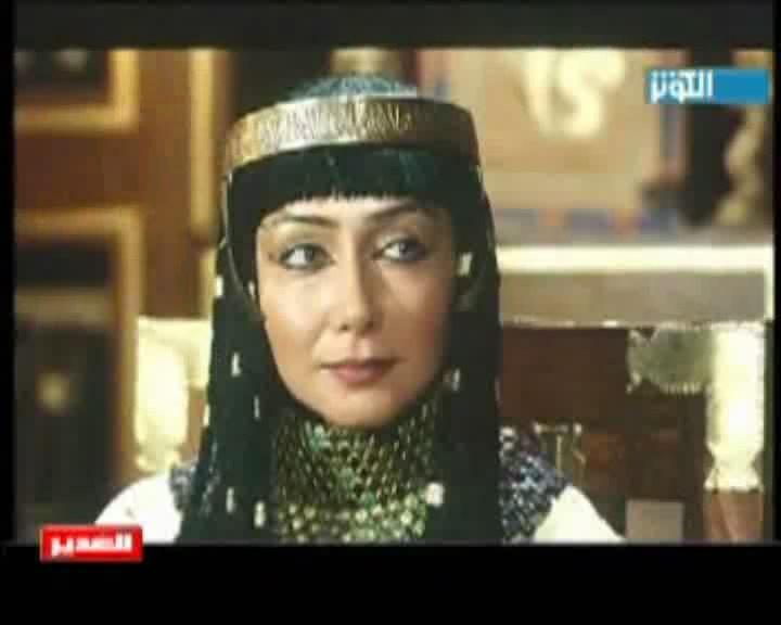 صور ابطال المسلسل الايراني الشهير النبي يوسف الصديق Zoliak10