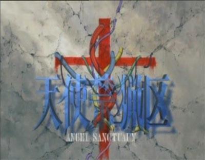 Angel Sanctuary Angel_10