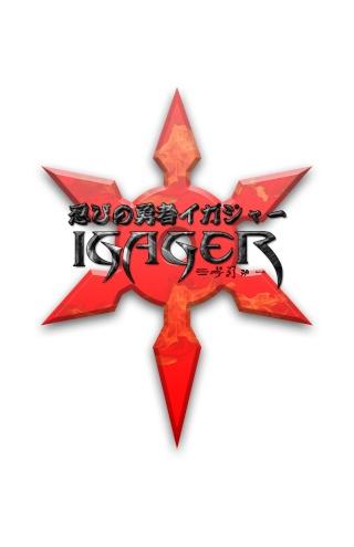Projet live  Franco jap IGAGER par Japan Heros Project et ta Igager10