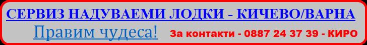 Zodiak International Png10