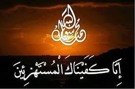 إلا رسول الله محمد ( صل الله عليه وسلم ) .!   414