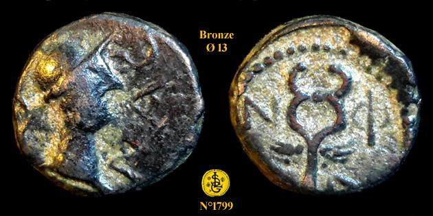 Petit bronze grec ??? et d'où ??? 179910