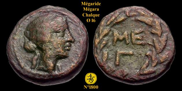 Petit bronze de Mégare en Mégaride ... 1800_110
