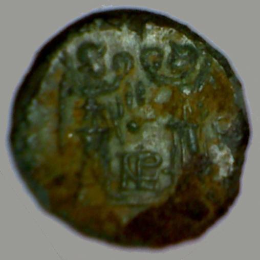 monnaie à identifier Pl1010