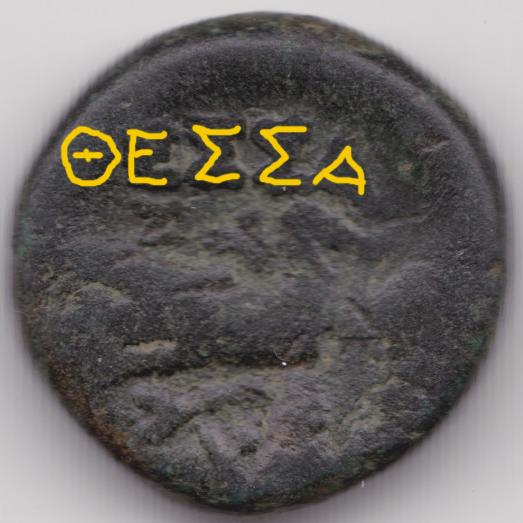 probleme grec Thessa11