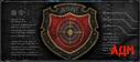 РП-Куратор - Стратегическое командование Долга