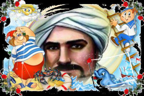 الرحالة العربي الشهير إبن بطوطة 11926110