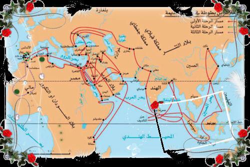 الرحالة العربي الشهير إبن بطوطة 11926410