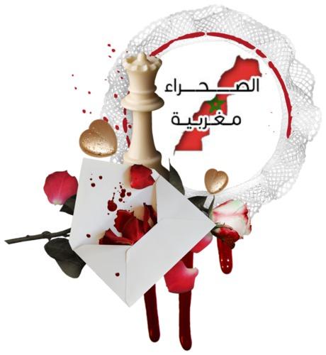 النشيد الوطني لـ المغرب  12068011