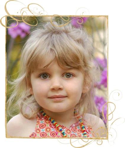 صور أطفال روعة 12125627