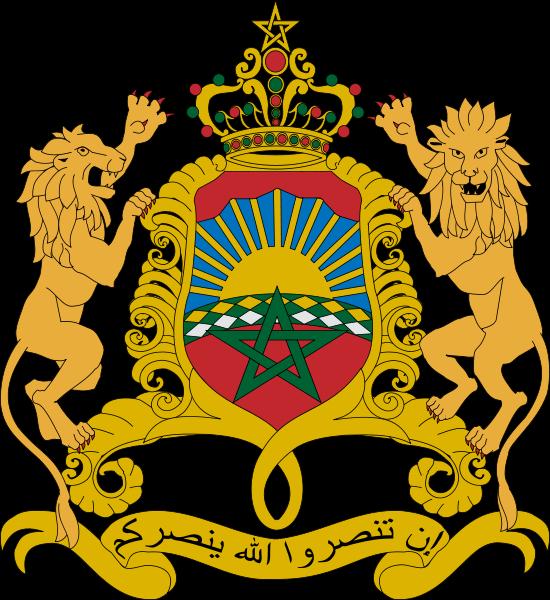 النشيد الوطني لـ المغرب  14852_13