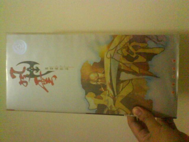 Bincang Toy Pedang Setiawan - Page 3 Dsc01224