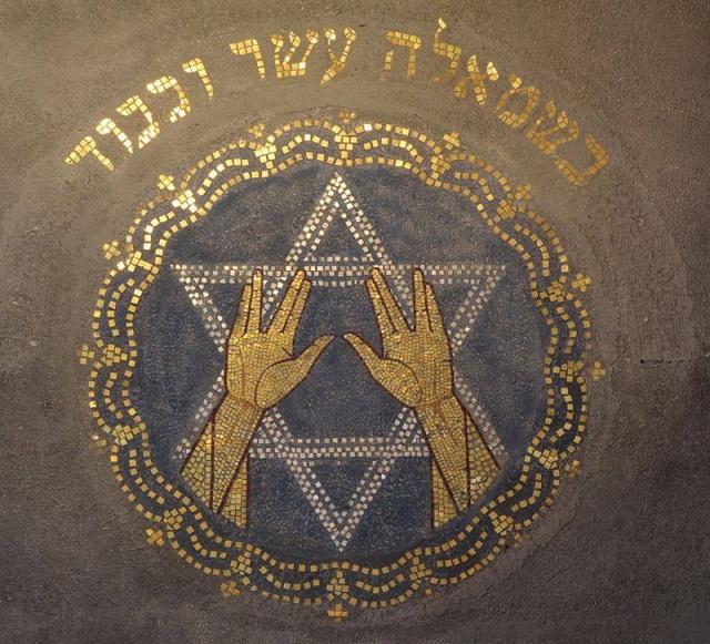 Cohen o kohen, en hebreo כּהן Cohen10
