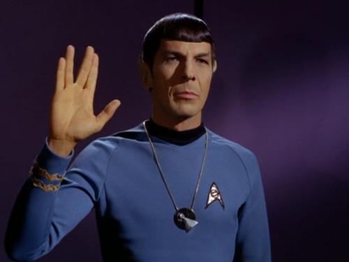 Cohen o kohen, en hebreo כּהן Spock10