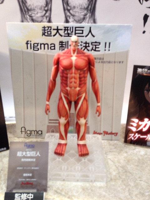 """[News générale] Figurines Shingeki no Kyojin """"L'attaque des Titans"""" Lax2sr10"""
