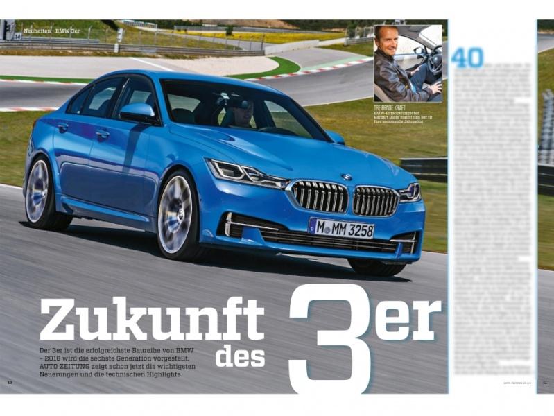 2018 - [BMW] Série 3 [G20/G21] - Page 2 Az-25-10