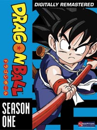 DragonBall Fans rejoice! Dragon14