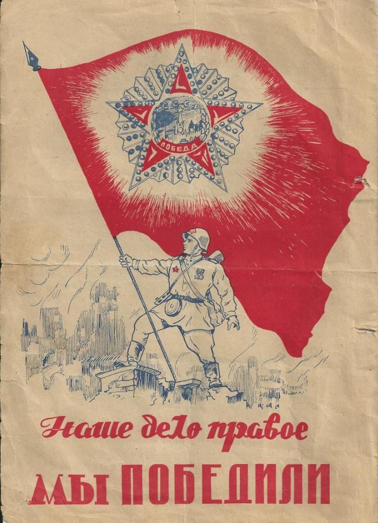 Un peu de Soviétique  - Page 4 Gram_210