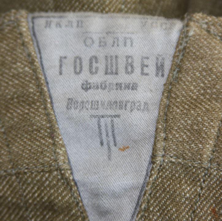 Un peu de Soviétique  - Page 4 Img_8417