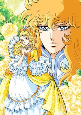 Images de Lady Oscar (film et dessins animée et mangas ) Mod_ar10