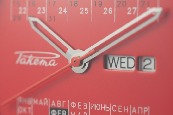 Aperçu du nouveau calendrier perpétuel Raketa 31999_10