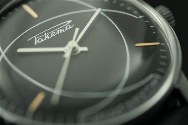 RAKETA collection temporaire: toutes les photos Atom5h10