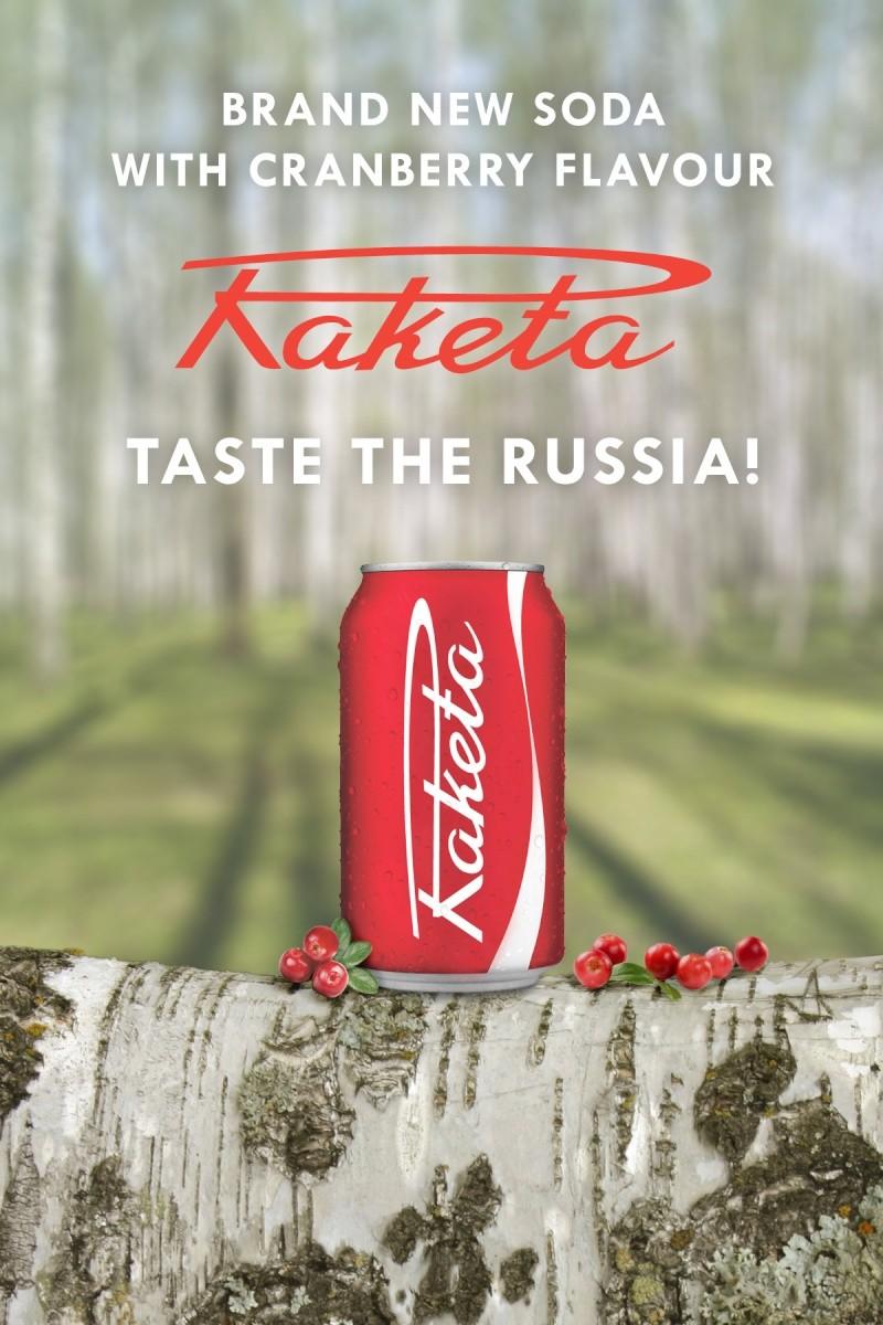 Exclusif: Raketa étanche votre soif! Raketa10