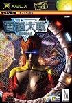 Les jeux Xbox sortis au Japon uniquement  13817_10