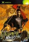 Les jeux Xbox sortis au Japon uniquement  15763_10
