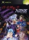 Les jeux Xbox sortis au Japon uniquement  19900_10