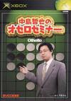 Les jeux Xbox sortis au Japon uniquement  30728910