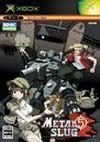 Les jeux Xbox sortis au Japon uniquement  54154_10