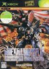 Les jeux Xbox sortis au Japon uniquement  61097_10