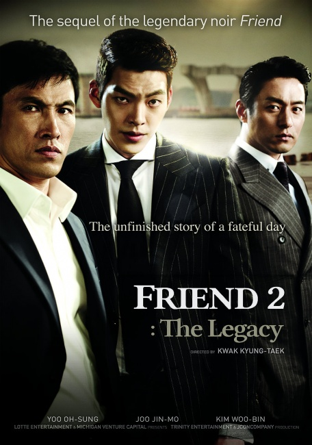 Friend 2 : The Legacy Friend10