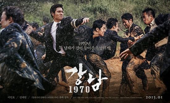 Gangnam 1970 Gangna15