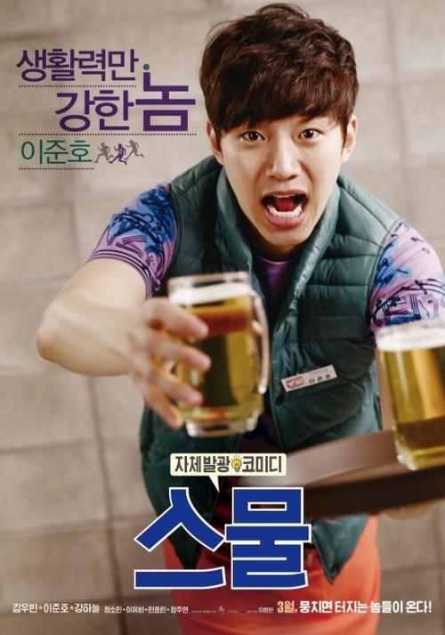 Twenty Kang-h10
