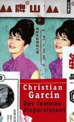 [Editions Points] Des femmes disparaissent de de Christian Garcin 97827511