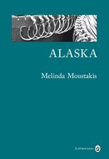 [Moustakis, Mélinda] Alaska Alaska10