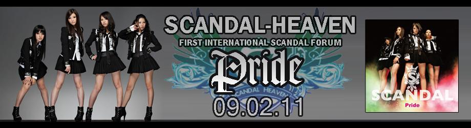 Pride Layout Banner Contest Untitl10