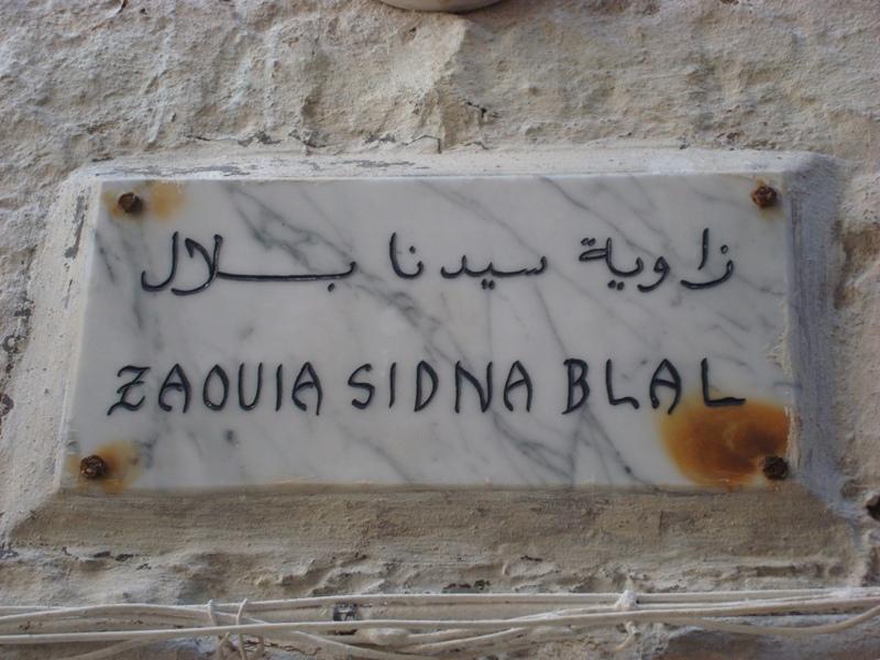 La Zaouia de Sidna Bilal Dsc07512