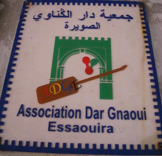 La Zaouia de Sidna Bilal Dsc07514