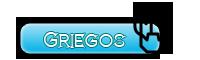 Nuevos   rangs Griego10