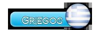 Nuevos   rangs Griego11