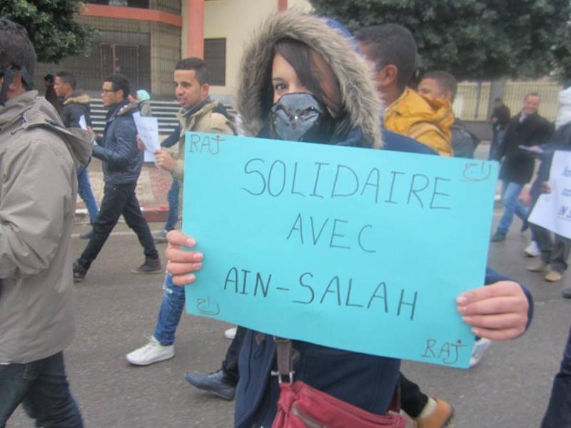 Les etudiants de Bejaia marchent contre le gaz de schiste  Sadi14