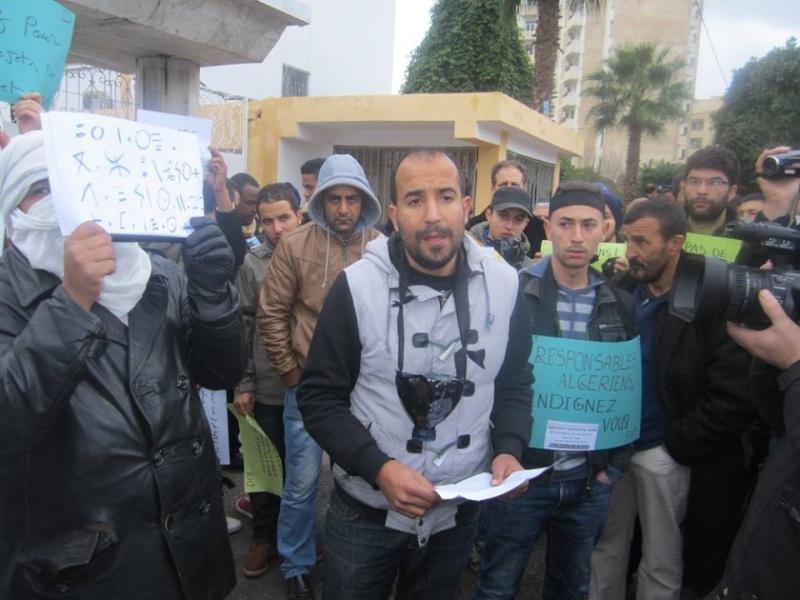 Les etudiants de Bejaia marchent contre le gaz de schiste  Sadi23